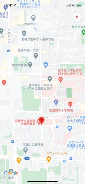 f:id:arukiroku_1974:20200925101939p:plain