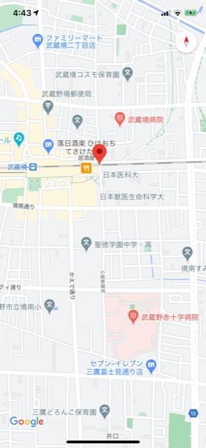 f:id:arukiroku_1974:20200925103145p:plain