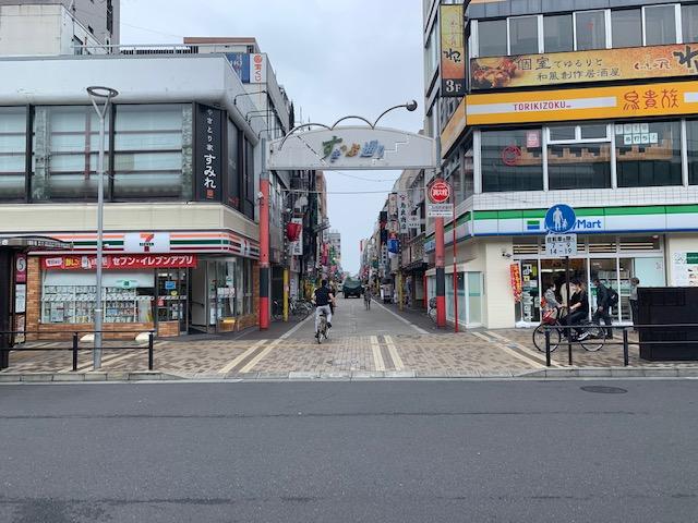 f:id:arukiroku_1974:20200925103318j:plain