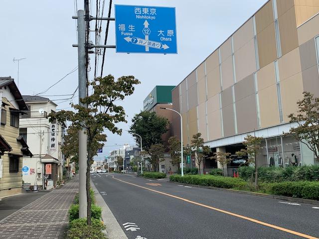 f:id:arukiroku_1974:20200925162349j:plain