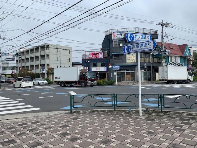 f:id:arukiroku_1974:20200925162405j:plain