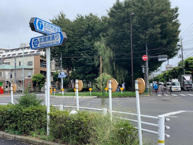 f:id:arukiroku_1974:20200925165517j:plain