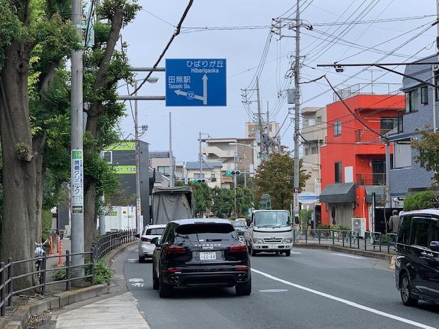 f:id:arukiroku_1974:20200925170325j:plain