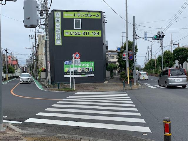 f:id:arukiroku_1974:20200925170344j:plain