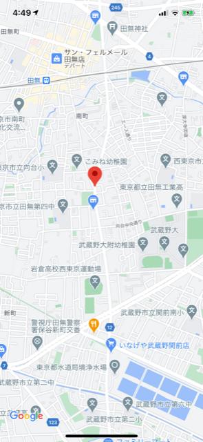 f:id:arukiroku_1974:20200925170426p:plain