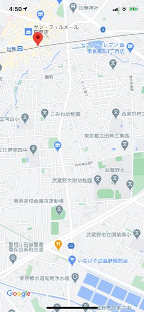 f:id:arukiroku_1974:20200925172413p:plain