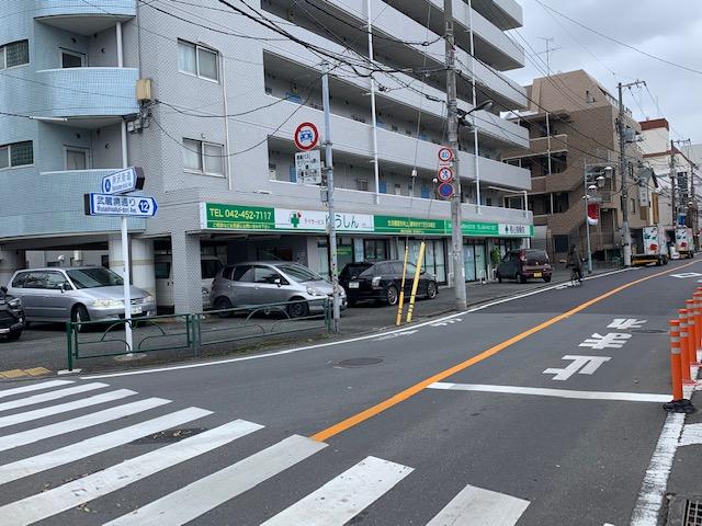 f:id:arukiroku_1974:20200925173013j:plain