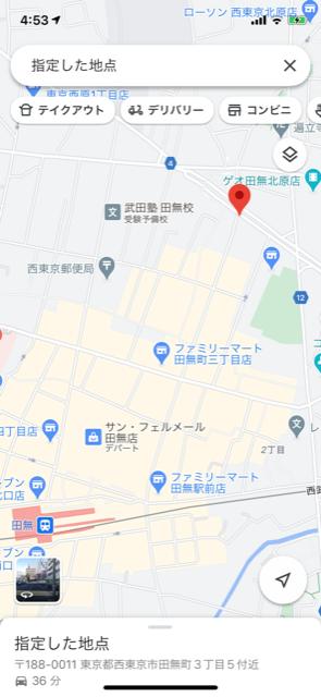 f:id:arukiroku_1974:20200925173305p:plain