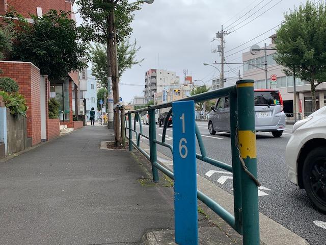 f:id:arukiroku_1974:20200925174348j:plain