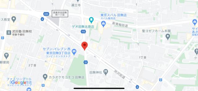 f:id:arukiroku_1974:20200925174405p:plain