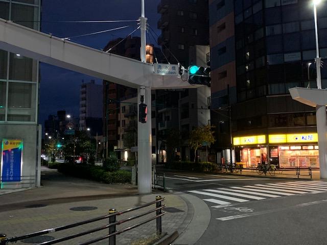 f:id:arukiroku_1974:20201112093610j:plain