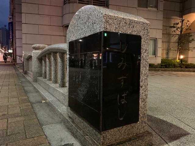 f:id:arukiroku_1974:20201112093641j:plain