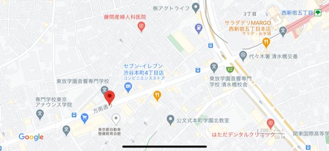 f:id:arukiroku_1974:20201115214846p:plain