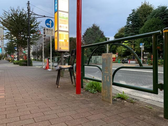 f:id:arukiroku_1974:20201115215134j:plain