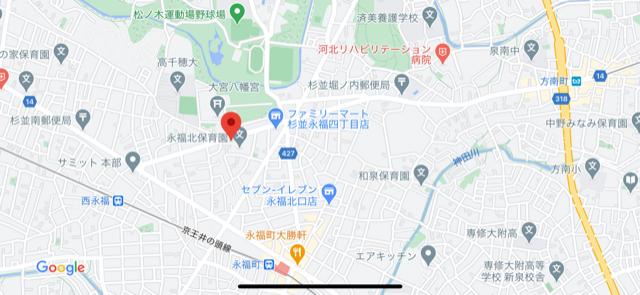 f:id:arukiroku_1974:20201115221406p:plain