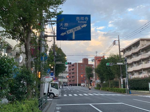 f:id:arukiroku_1974:20201115222050j:plain
