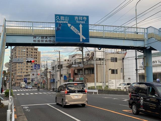 f:id:arukiroku_1974:20201121145437j:plain