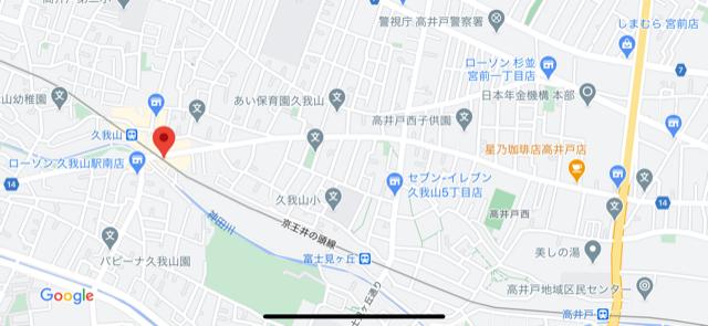 f:id:arukiroku_1974:20201121151602p:plain