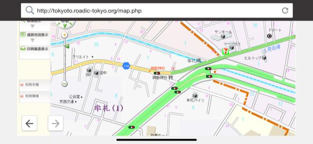 f:id:arukiroku_1974:20201121155742p:plain