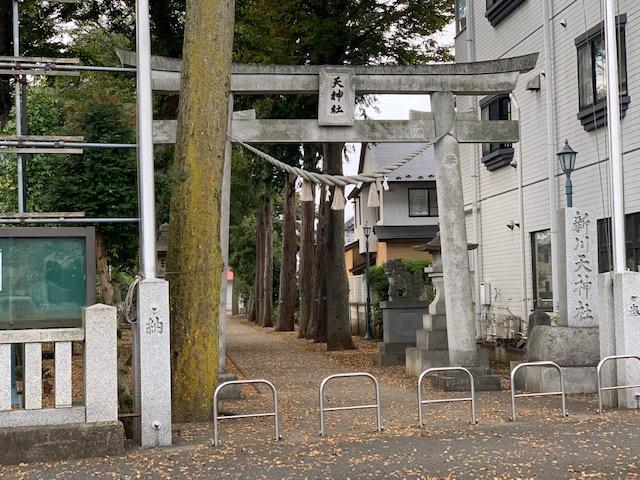 f:id:arukiroku_1974:20201122115139j:plain