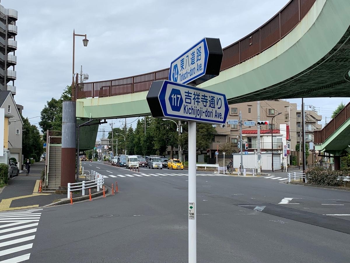 f:id:arukiroku_1974:20201122133621j:plain