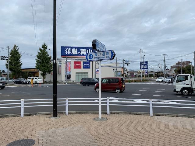 f:id:arukiroku_1974:20201122134555j:plain