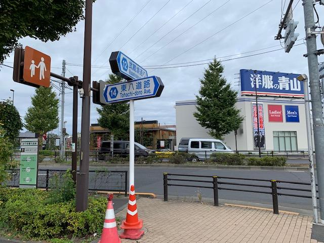 f:id:arukiroku_1974:20201122134613j:plain