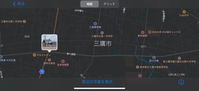 f:id:arukiroku_1974:20201122134629p:plain