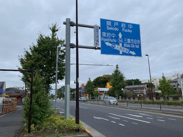 f:id:arukiroku_1974:20201122135137j:plain