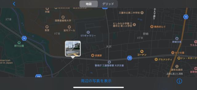 f:id:arukiroku_1974:20201122135411p:plain