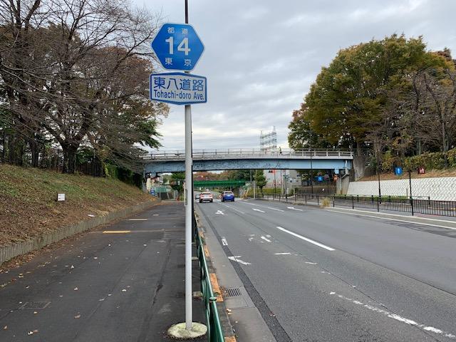f:id:arukiroku_1974:20201122141449j:plain