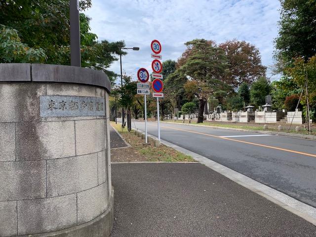 f:id:arukiroku_1974:20201122142932j:plain