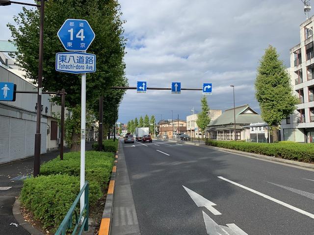 f:id:arukiroku_1974:20201122145747j:plain