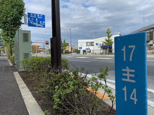 f:id:arukiroku_1974:20201122151422j:plain