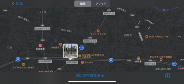 f:id:arukiroku_1974:20201122151458p:plain
