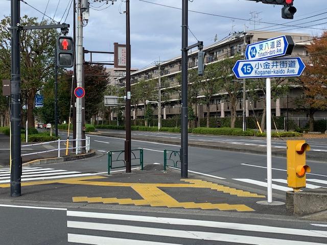 f:id:arukiroku_1974:20201122151514j:plain