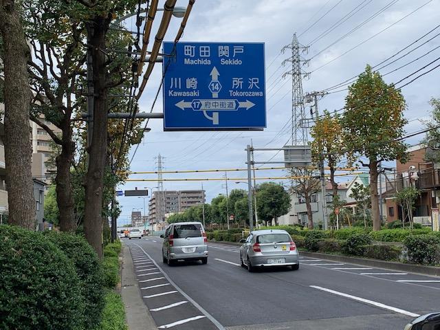 f:id:arukiroku_1974:20201122152448j:plain