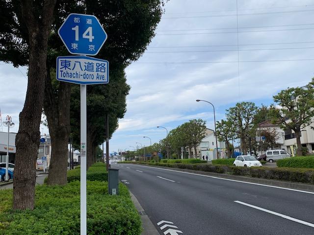 f:id:arukiroku_1974:20201122154644j:plain