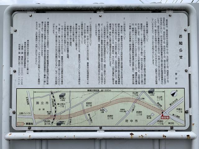f:id:arukiroku_1974:20201122160018j:plain