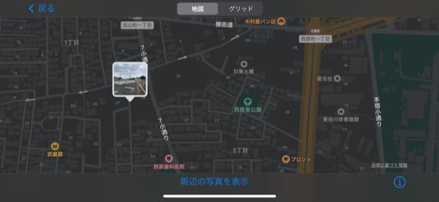 f:id:arukiroku_1974:20201122161414p:plain