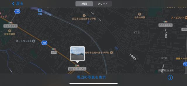 f:id:arukiroku_1974:20201122162930p:plain