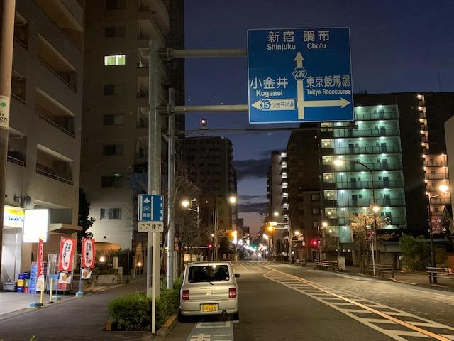 f:id:arukiroku_1974:20201206123253j:plain