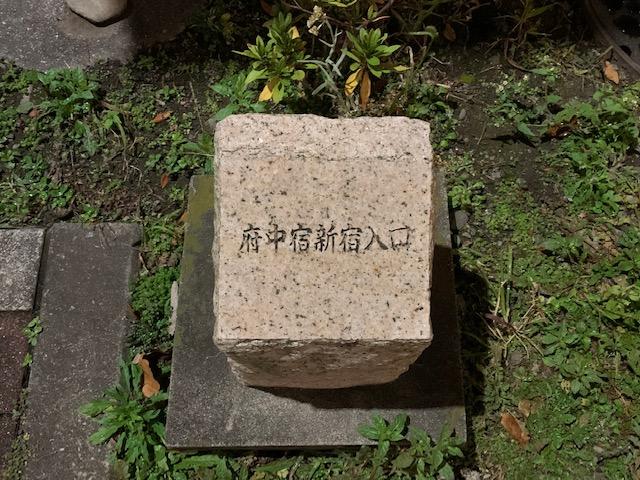 f:id:arukiroku_1974:20201206123703j:plain