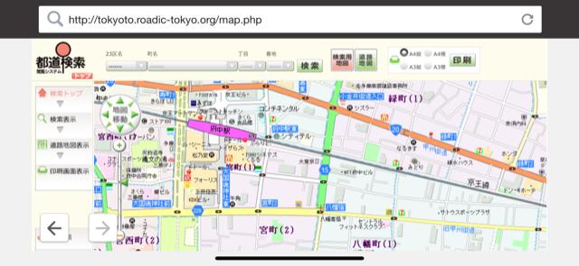 f:id:arukiroku_1974:20201206123720p:plain
