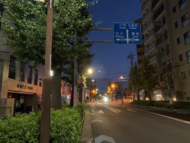 f:id:arukiroku_1974:20201206133402j:plain