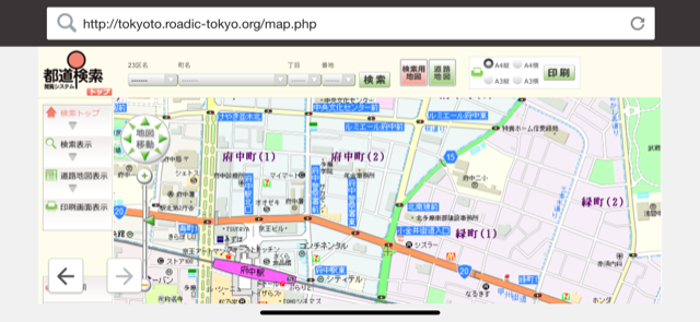 f:id:arukiroku_1974:20201206133431p:plain