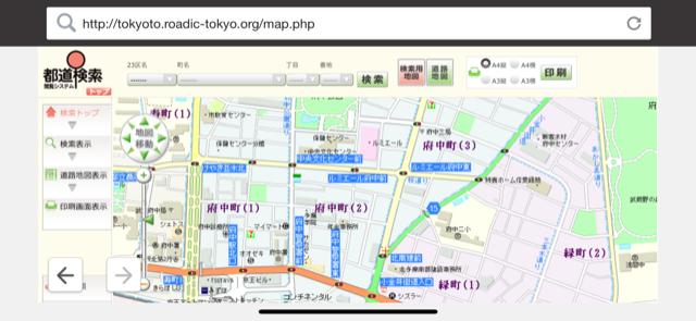 f:id:arukiroku_1974:20201206133725p:plain