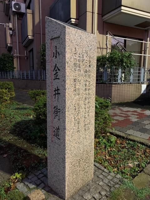 f:id:arukiroku_1974:20201206135140j:plain