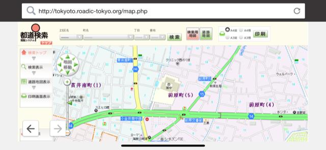 f:id:arukiroku_1974:20201206135702p:plain