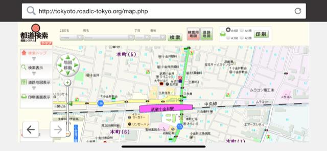 f:id:arukiroku_1974:20201206140554p:plain